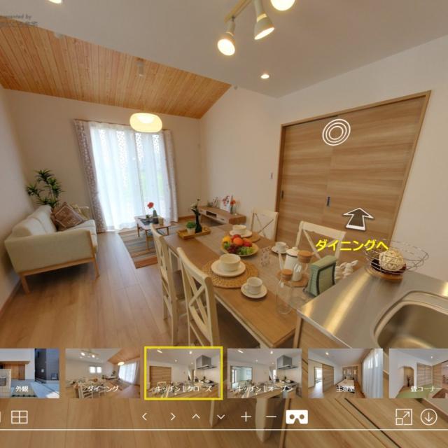 シンプルモダンの家 ママ友の家|岐阜県・波須360度パノラマツアー