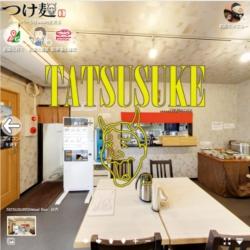 つけ麺たつ介 九産大-店舗・企業・オフィス