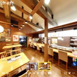 湖太郎様の 2Pano VR-店舗・企業・オフィス