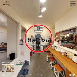 麺屋びわお様 たちま-店舗・企業・オフィス