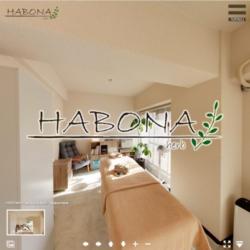 HABONA~aroma&herb-店舗・企業・オフィス