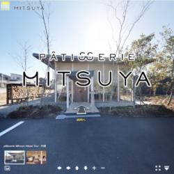 PATISSRRIE MITSUYA -店舗・企業・オフィス